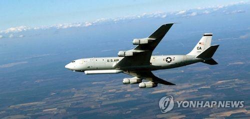 Mỹ điều máy bay do thám tới căn cứ không quân ở Nhật Bản