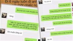 Cao hứng 'bắt trend' thử lòng người yêu qua tin nhắn và những câu trả lời không ngờ tới khiến dân mạng cười lăn lộn