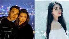 Danh tính 'kẻ thứ 3' xen vào gia đình con trai Vua sòng bài Macau: Hotgirl 20 tuổi, gia đình khá giả và chuyên đi 'săn' các thiếu gia giàu có