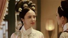 Phi tần có phong hiệu độc nhất vô nhị thời nhà Thanh: Là con gái của quan nuôi ngựa nhưng trở thành phi tử đặc biệt nhất của Hoàng đế Gia Khánh