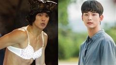 Ảnh diện nội y phụ nữ, quần da báo bị 'đào mộ', Kim Soo Hyun khiến dân tình từ chối nhận người quen!