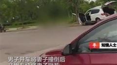 Vừa ly hôn xong, chồng lái xe đâm chết vợ ngay trước cổng tòa rồi tự tử