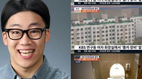 Hé lộ hành vi của nam diễn viên quay lén nhà vệ sinh đài KBS: 32 lần đặt camera suốt 2 năm, nạn nhân lên tới hàng chục người
