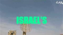 Báo Israel: 'Tên lửa Iran' vẫn đang siết chặt vòng vây, đẩy Tel Aviv vào cuộc đại chiến?