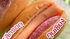Xuất hiện món bánh mì 'style' Việt Nam ở 7-Eleven Thailand, cư dân mạng chỉ muốn thốt lên: 'giống ở chỗ nào vậy?'