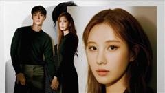 Phát cuồng vì loạt ảnh 'tình bể tình' của Seohyun và Go Kyung Pyo