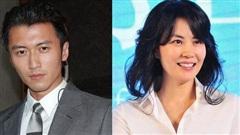 HOT: 'Thiên hậu' Vương Phi hạ sinh đứa con đầu lòng cho tình trẻ Tạ Đình Phong, giới tính đứa trẻ cũng được tiết lộ?