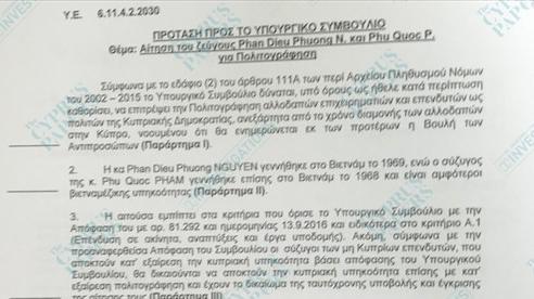 Hé lộ nội dung Bộ Nội vụ Síp viết trong hồ sơ 'Pham Phu Quoc' khi gửi đề xuất cấp quốc tịch