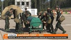 Video đội tuyển Cứu hộ cứu nạn Việt Nam tranh tài tại Nga