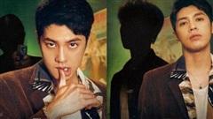 Noo Phước Thịnh công khai tạo hình trong MV mới nhưng hai nhân vật giấu mặt tóc ngắn mới là ẩn số