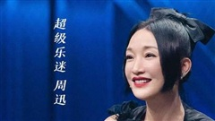 2 năm sau Như Ý Truyện, Châu Tấn gây giật mình với kiểu tóc và váy áo 'cưa sừng làm nghé' quá mức so với tuổi 45