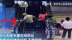 """""""Thót tim"""" khi hai cụ già hơn 70 tuổi bị ngã tại thang cuốn"""