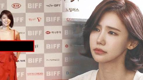 3 tuần trước nghi vấn tự tử, Oh In Hye bất ngờ lên tiếng về vụ hở bạo nhất lịch sử Kbiz tại LHP Quốc tế Busan