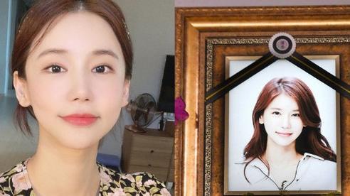 Tang lễ của nữ diễn viên Oh In Hye: Nụ cười trên di ảnh khiến công chúng xót thương, cảnh sát hé lộ kết quả điều tra đầu tiên