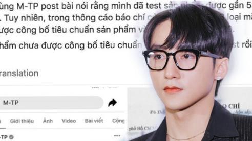 Biến Vbiz: Netizen tranh cãi nảy lửa khi soi chi tiết nghi vấn Sơn Tùng tìm hiểu, thử nghiệm sản phẩm làm đẹp khi chưa đạt chuẩn