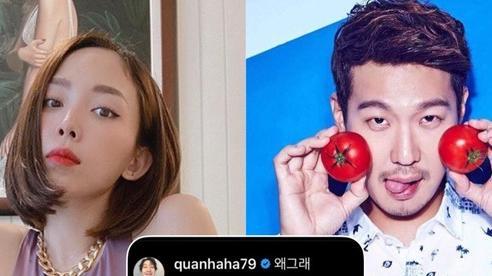 Haha (Running Man) khiến fan rần rần vì bất ngờ thả bình luận hỏi thăm Tóc Tiên: Sao thân thiết quá thế này?