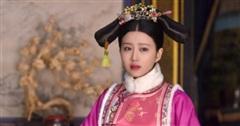 Chuyện về phi tần người Hán của Hoàng đế Khang Hi: Sinh con trai tài giỏi nhưng vẫn sống lặng lẽ trong cung thêm 2 đời Hoàng đế nữa
