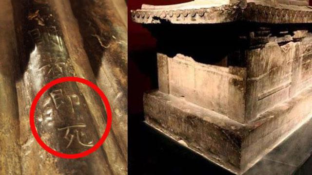 Khai quật cổ mộ 1.400 năm tuổi: 4 ký tự trên quan tài khiến đội khảo cổ khiếp sợ - Đó là gì?