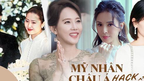 Dàn mỹ nhân hack tuổi đỉnh nhất châu Á: Tiểu Long Nữ và cô dâu đế chế Samsung khốn khổ, Hoa hậu bị lừa cả tình lẫn tiền