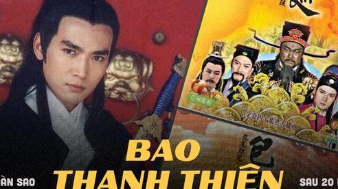Dàn sao Bao Thanh Thiên sau 20 năm ai cũng bạc đầu, đến 'Triển Chiêu' Tiêu Ân Tuấn cũng 'lột xác' rồi