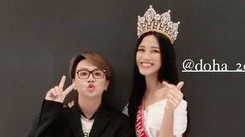 Mới hơn 1 tuần sau khi đăng quang Hoa hậu Việt Nam 2020, gương mặt Đỗ Thị Hà đã xuống sắc không ít