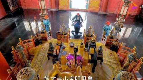Khi có người quỳ lạy vì sao vua lại nói 'bình thân'?