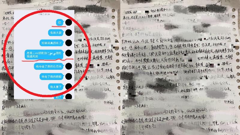 Di thư của nam sinh Trung Quốc tự tử: 'Những lời xúc phạm của cô khiến em muốn đập đầu vào tường chết đi'