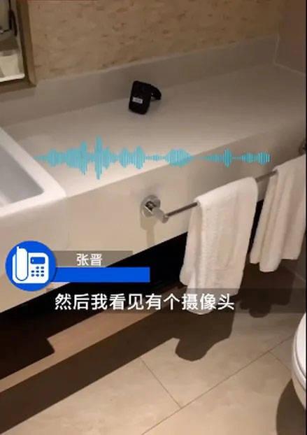 Máy quay được phát hiện trong phòng tắm khách sạn 5 sao.