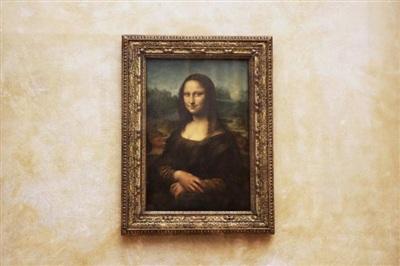 Bức họa Nàng Mona Lisa của Da Vinci. (Ảnh: Musement)