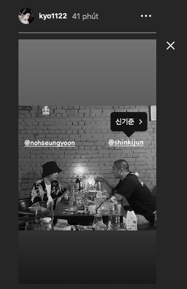 Song Hye Kyo cũng khoe ảnh đi chơi cùng 2 người bạn trong showbiz trong ngày sinh nhật chồng cũ