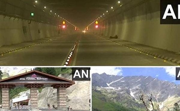Đường hầm Atal Rohtang được đặt theo tên của cố Thủ tướng Ấn Độ Atal Bihari Vajpayee. Ảnh: ANI.