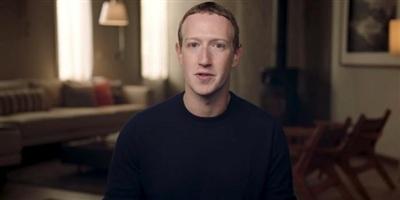 CEO Facebook - Mark Zuckerberg đã thừa nhận mình là fan cứng của Samsung trong phỏng vấn mới đây với Marques Brownlee. (Ảnh: Marques Brownlee / YouTube)