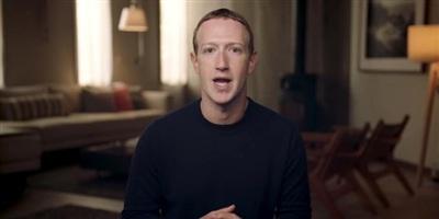 'Ông chủ' Facebook cho biết Android là hệ điều hành yêu thích của mình. (Ảnh: Marques Brownlee / YouTube)