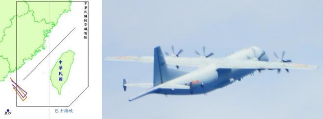 2 máy bay chống ngầm Y-8 Trung Quốc di chuyển ở phía tây nam của đảo Đài Loan vào ngày 23/9 (Nguồn: Thời báo Đài Loan).