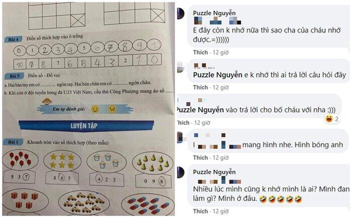 Công Phượng (Puzzle Nguyễn) cũng bó tay trước câu hỏi.