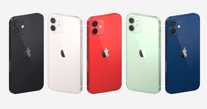 Tuần vừa rồi, Apple đã chính thức trình làng 4 mẫu iPhone 12 mới. (Ảnh: Apple)