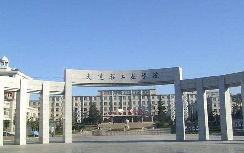 Trường đại học Công Nghiệp Đại Liên đang trong thời gian thực hiện quy định giãn cách xã hội. Ảnh: Baidu
