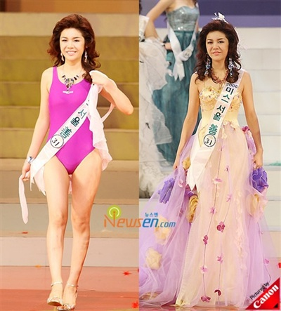 Thậm chí, Seon Nari - cô gái đăng quang Miss Korea 2008 còn từng bị Knet 'khẩu nghiệp' gọi là Hoa hậu xấu nhất lịch sử Hàn Quốc