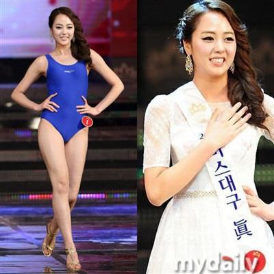 Hoa hậu Hàn Quốc 2013 Yoo Ye Bin bị chê vì body kém thon gọn, chứng tỏ ý thức giữ dáng kém dù đi thi cuộc thi nhan sắc