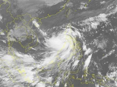 Hình ảnh vệ tinh của cơn bão số 9 (Ảnh: Trung tâm Dự báo Khí tượng Thủy văn Quốc gia)
