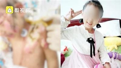 Bé gái đáng thương bị chính mẹ đẻ và gã nhân tình của cô ta hành hạ suốt 3 tháng trời