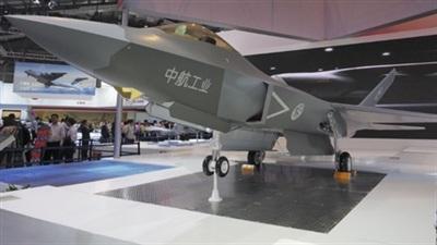 Phiên bản tiêm kích hạm của chiến đấu cơ thế hệ năm Shenyang J-31 do Trung Quốc phát triển