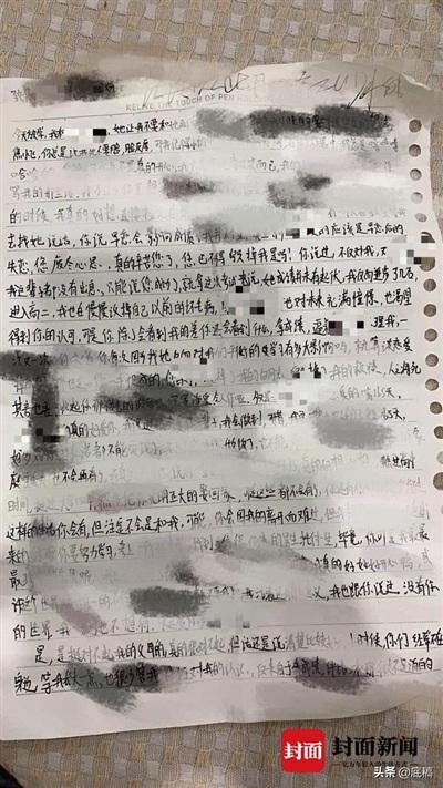 Di thư của Chu Kiếm.