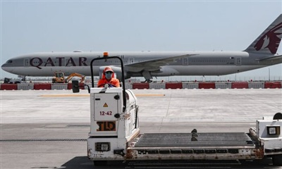 Một chiếc máy bay thuộc hãng hàng không Qatar Airways.