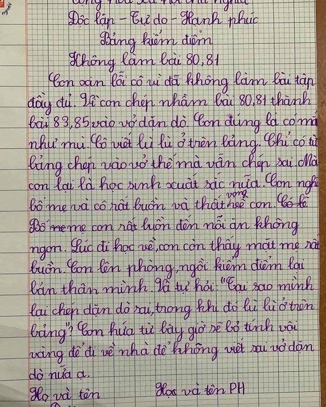Bản kiểm điểm bá đạo của bé gái tiểu học.
