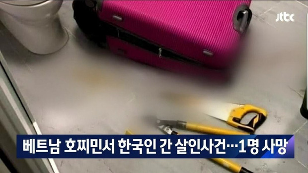 JTBC, hệ thống truyền hình cáp quốc gia Hàn Quốc cũng đưa tin về vụ việc