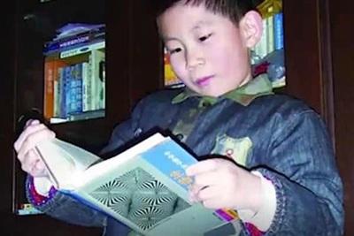 Tô Lưu Dật chỉ mất 2,5 ngày để hoàn thành bậc tiểu học, 1,5 năm học xong THPT.