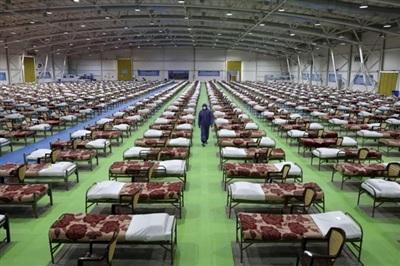Bên trong bệnh viện dã chiến điều trị COVID-19 ở Tehran. Ảnh: Getty Images
