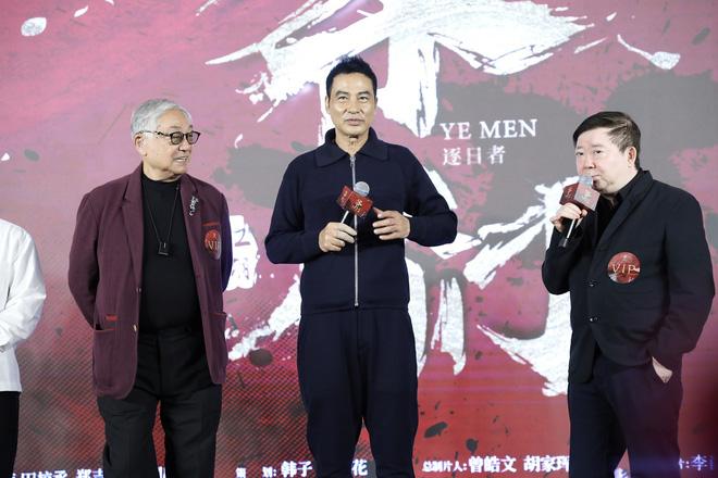 Sau thời gian dài giãn cách vì dịch bệnh, các đoàn làm phim lớn ở Đại lục đang dần quay lại công việc. Nam diễn viên Nhậm Đạt Hoa và Ngô Trấn Vũ gần đây đã bắt đầu quá trình khởi quay bộ phim 'The Guys' tại Vân Nam, Trung Quốc.