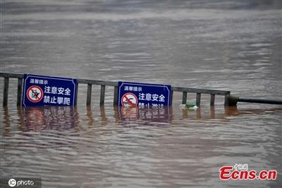 Nước sông Trường Giang dâng cao gây ngập lụt nghiêm trọng ở Trùng Khánh. Ảnh: IC photo